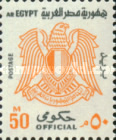 [Coat of Arms - Yellowish Paper, Typ N13]