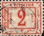 [Numeral Stamps, Typ A3]