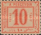 [Numeral Stamps - On Light Bluish Paper, Typ B]