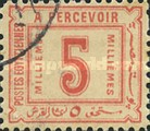 [Numeral Stamps - New Values or Colors, Typ C1]
