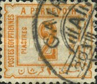 [Numeral Stamps - New Values or Colors, Typ C3]