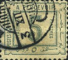 [Numeral Stamps - New Values or Colors, Typ C4]
