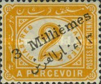 [Numeral Stamps in Oval Frame - Stamp of 1889 Surcharged and Overprinted in French and Arabic, Typ D4]