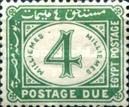 [Numeral Stamps in Oval Frame - English Inscription at Bottom and Right Side, Typ F3]