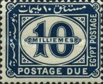 [Numeral Stamps in Oval Frame - Inscription over Numeral, Typ G]