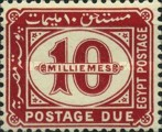 [Numeral Stamps in Oval Frame - Inscription over Numeral, Typ G1]