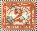 [Numeral Stamps in Oval Frame - Inverted Overprint, Typ H]