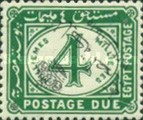 [Numeral Stamps in Oval Frame - Inverted Overprint, Typ H1]
