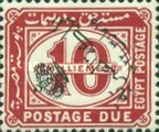 [Numeral Stamps in Oval Frame - Inverted Overprint, Typ H2]