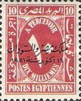 [Arabic Numerals Overprinted, Typ J4]