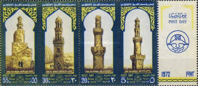 [Day of the Stamp - Mosque Minarets, Typ ]