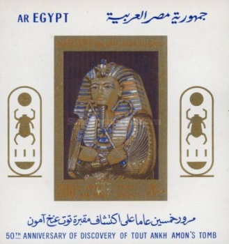 [The 50th Anniversary of Discovery of Tutankhamun's Tomb, Typ ]