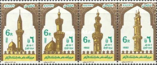 [The 1000th Anniversary of El Azhar Mosque, Typ ]