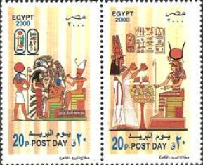 [Day of the Stamp - The 19th Dynasty Murals, type ]