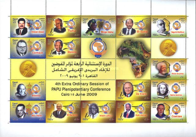 [The 4th Extraordinary Session of PAPU - Cairo, Egypt, Typ ]