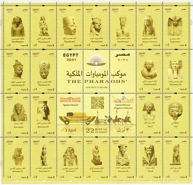 [The Pharaoh's Golden Parade - 22 Royal Mummies, Typ ]