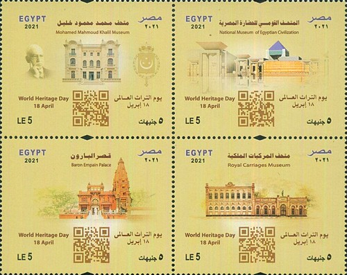 [World Heritage Day - Museums, type ]