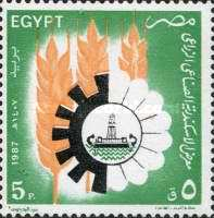 [Industrial and Agricultural Exhibition, Alexandria, Typ AAA]