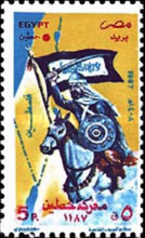 [The 800th Anniversary of Battle of Hattin, Typ AAF]