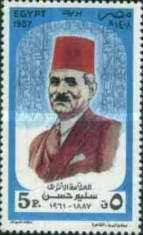 [The 100th Anniversaries of the Birth of Selim Hassan (Archaeologist), 1887-1981 and Abdel Hamid Badawi (Politician and International Court of Justice Judge), 1887-1965, Typ AAL]