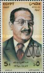 [The 100th Anniversaries of the Birth of Selim Hassan (Archaeologist), 1887-1981 and Abdel Hamid Badawi (Politician and International Court of Justice Judge), 1887-1965, Typ AAM]