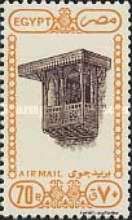 [Airmail - Art and Mosques, Typ ABV1]