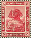 [Egyptian History - New Watermark, type AC1]