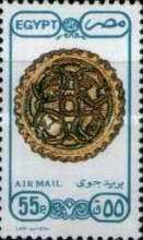 [Airmail - Art and Mosques, Typ ACV]