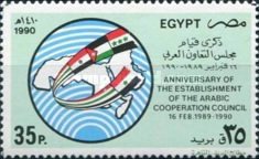 [The 1st Anniversary of Arab Co-operation Council, Typ ADD]