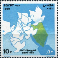[The 8th Anniversary of Restoration of Sinai, Typ ADH]