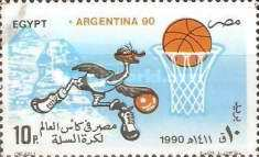 [World Basketball Championship, Argentina, Typ ADJ]