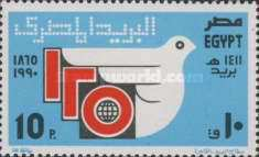 [The 125th Anniversary of Egyptian Post, Typ ADO]