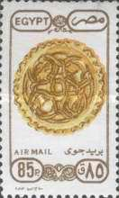 [Airmail - Art and Mosques, Typ AEK]