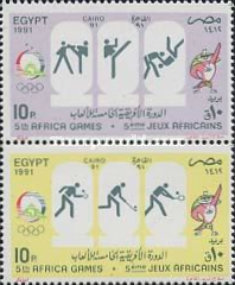 [The 5th African Games, Cairo, Typ AER]