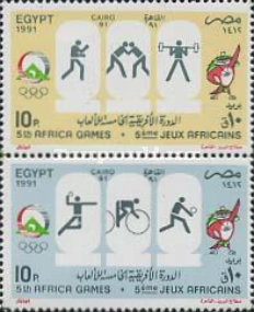 [The 5th African Games, Cairo, Typ AET]