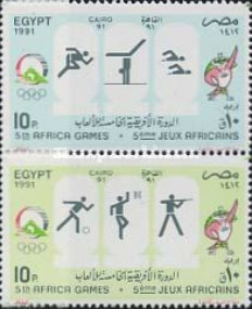 [The 5th African Games, Cairo, Typ AEV]