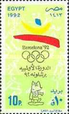 [Olympic Games - Barcelona, Spain, Typ AFO]