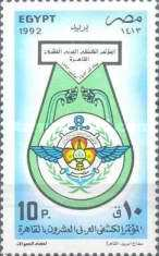 [The 20th Arab Scout Conference, Cairo, Typ AFW]