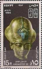 [Day of the Stamp - Statues of Pharaohs, Typ AHI]