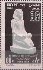 [Day of the Stamp - Statues of Pharaohs, Typ AHK]