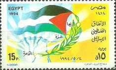 [Signing in Cairo of Israel-Palestine Agreement on Self-rule for Gaza and Jericho, Typ AHU]
