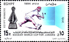 [Egyptian Victories in Junior World Squash Championship, Typ AIC]