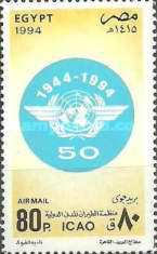 [Airmail - The 50th Anniversary of Signing of International Civil Aviation Agreement, Chicago, Typ AID]
