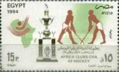 [African Clubs Hockey Championship, Typ AII]