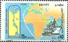 [The 125th Anniversary of Suez Canal, Typ AIO]