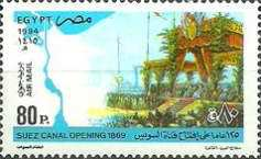 [The 125th Anniversary of Suez Canal, Typ AIP]