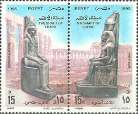 [The 20th Anniversary of Membership of World Heritage Committee - Luxor Statues, Typ AJF]