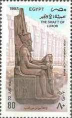 [The 20th Anniversary of Membership of World Heritage Committee - Luxor Statues, Typ AJG]
