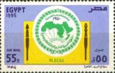 [Airmail - The 25th Anniversary of Arab Educational, Scientific and Cultural Organization, Typ AJH]