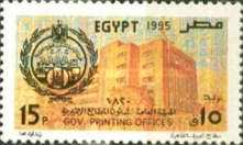 [The 175th Anniversary of Government Printing Offices, Typ AJL]
